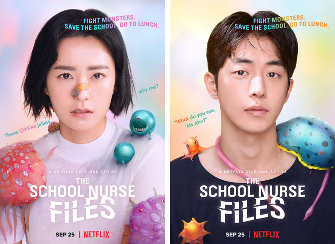 affiches school nurse files