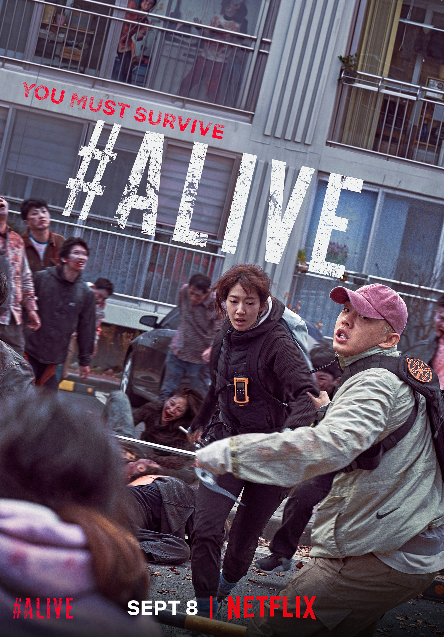 #alive, Starring Yoo Ah-in and Park Shin-hye, Confirmed for September 8 Release on Netflix - Image 1
